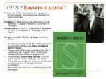 1978 societ e storia