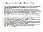da febvre a braudel 1946 1956