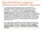 dopo l unit d italia la stagione del positivismo storico bollettini e deputazioni