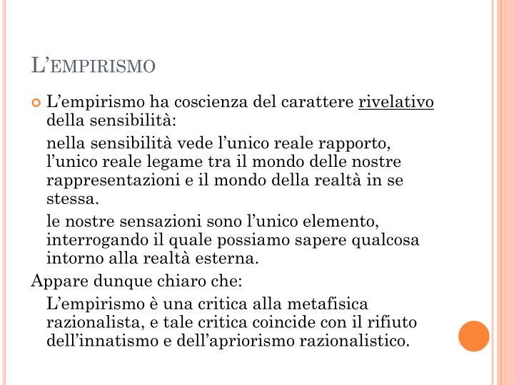 L'empirismo