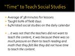 time to teach social studies