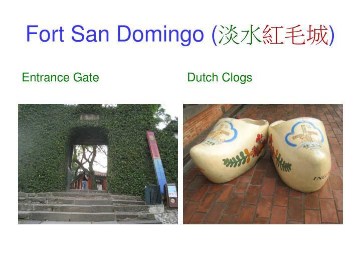 Fort San Domingo (