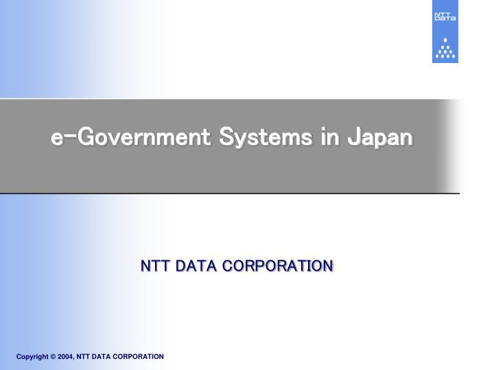 e government systems in japan n.
