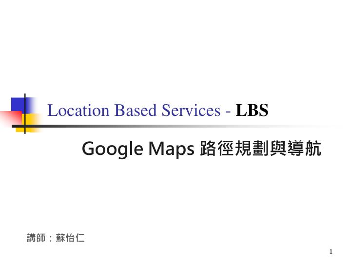 location based services lbs n.
