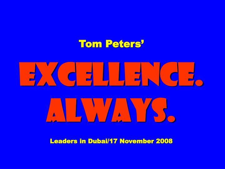 Tom Peters'