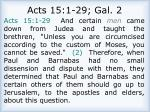 acts 15 1 29 gal 2