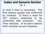 judea and samaria section ch 9