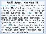 paul s speech on mars hill