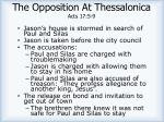 the opposition at thessalonica acts 17 5 9