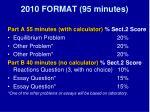 2010 format 95 minutes