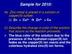 sample for 20104