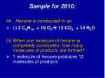 sample for 20107