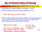 eg of conservation of energy