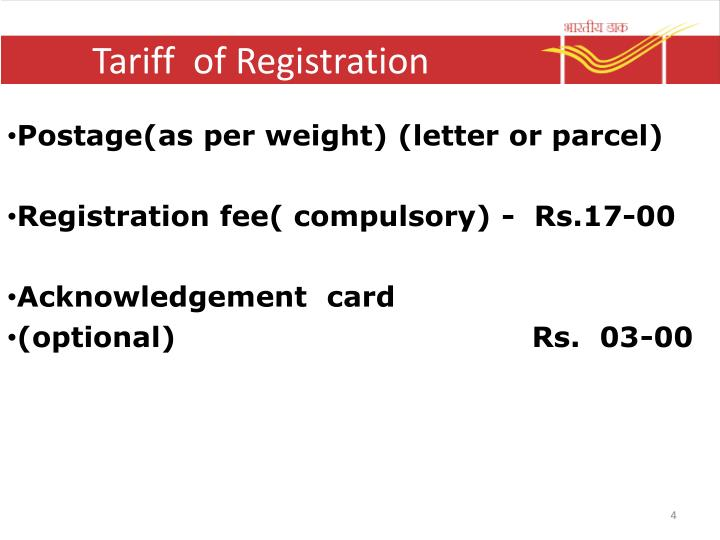 Tariff  of Registration