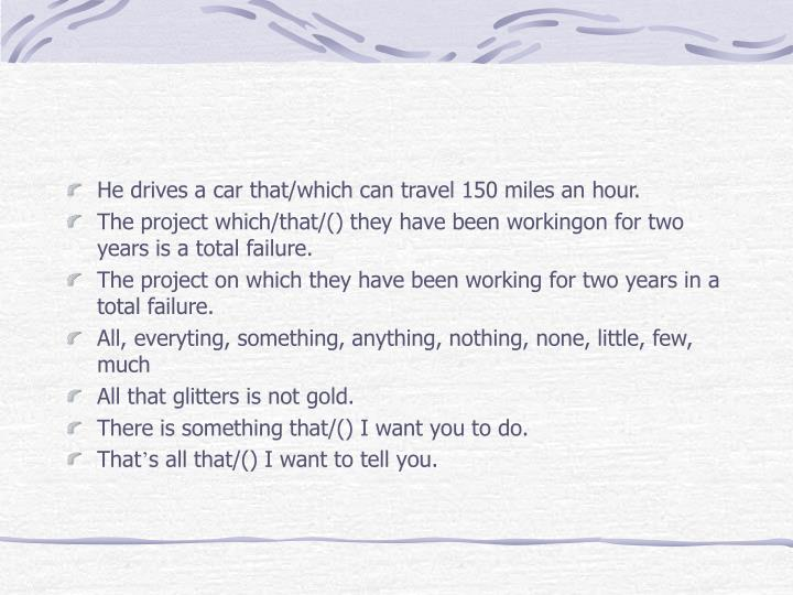 He drives a car that/which can travel 150 miles an hour.