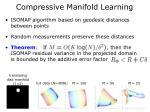 compressive manifold learning