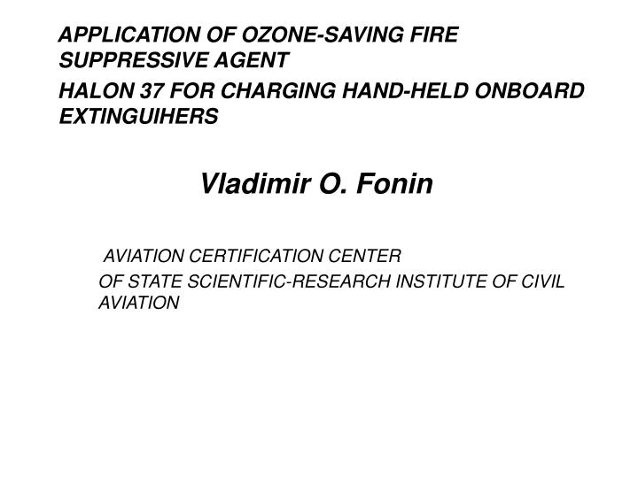 APPLICATION OF OZONE-SAVING FIRE SUPPRESSIVE AGENT