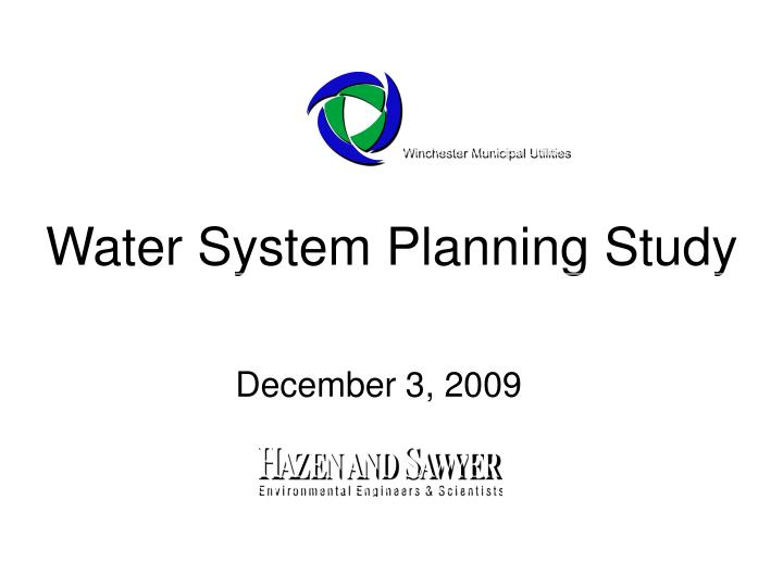 water system planning study