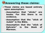 answering these claims