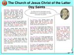 the church of jesus christ of the latter day saints2
