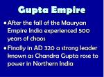 gupta empire