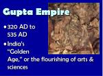 gupta empire1