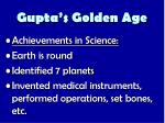 gupta s golden age1