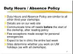duty hours absence policy