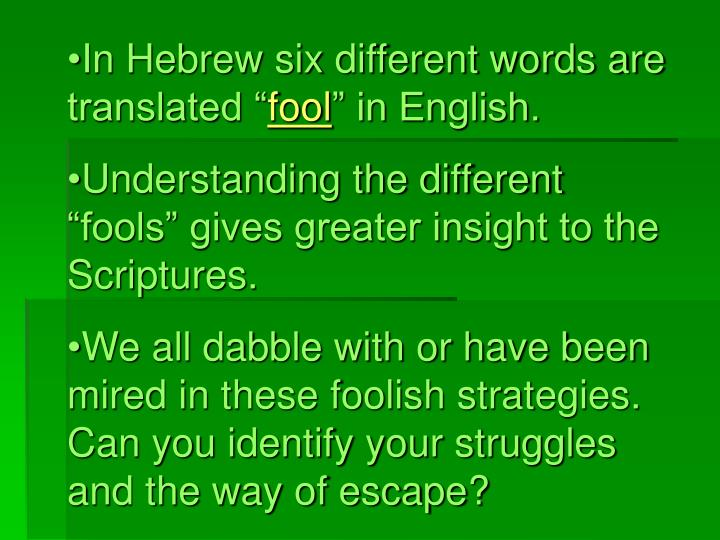 """In Hebrew six different words are translated """""""