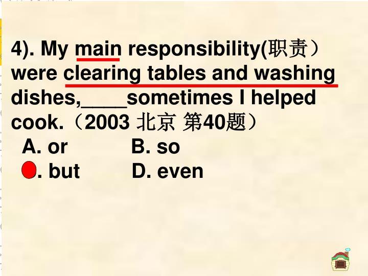 4). My main responsibility(