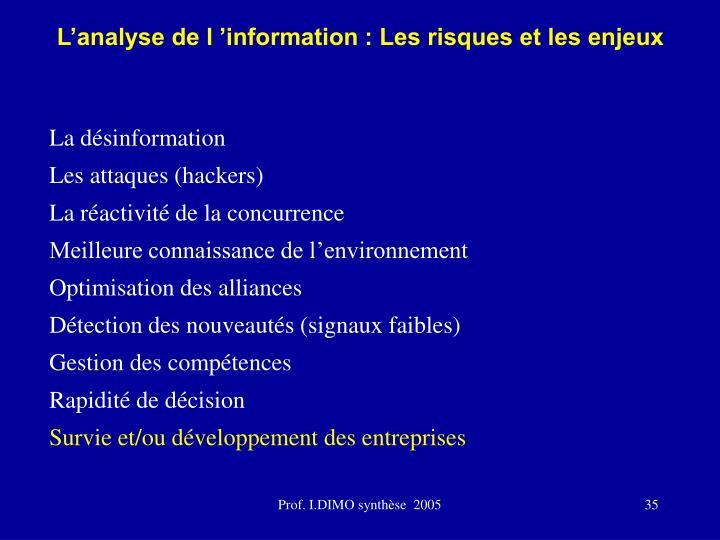 L'analyse de l'information : Les risques et les enjeux