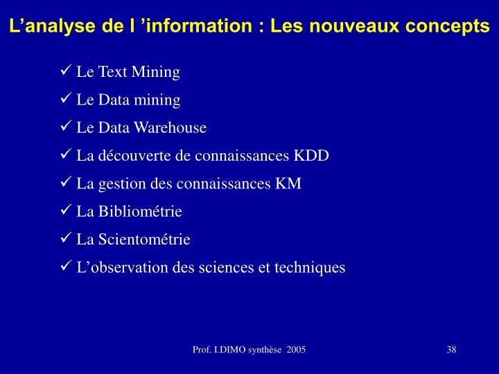 L'analyse de l'information : Les nouveaux concepts