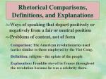 rhetorical comparisons definitions and explanations3