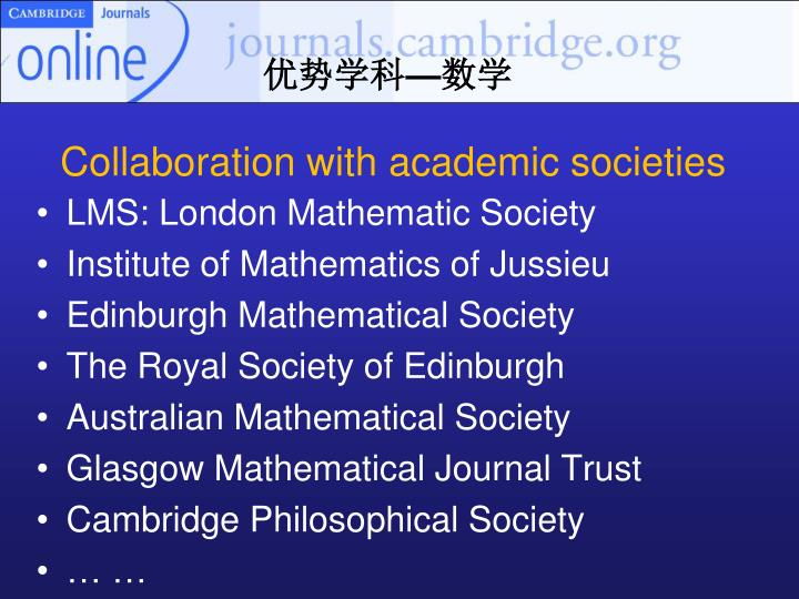 Collaboration with academic societies