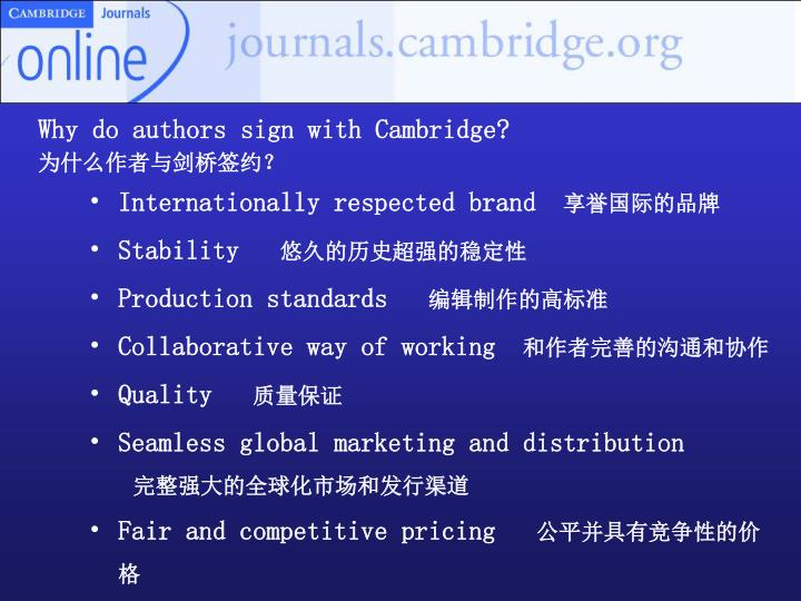 Why do authors sign with Cambridge?