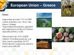 european union greece1
