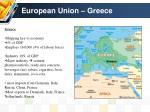 european union greece2