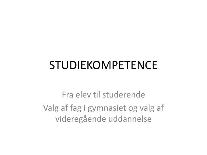 Studiekompetence