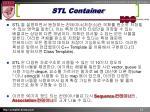 stl container