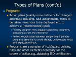 types of plans cont d2