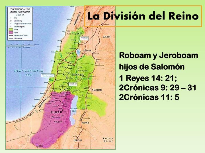 La División del Reino