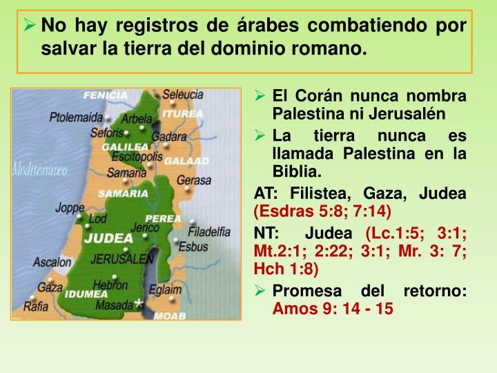 El Corán nunca nombra Palestina ni Jerusalén