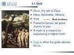 4 1 god