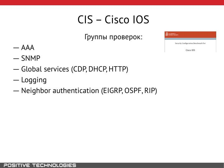 CIS – Cisco IOS