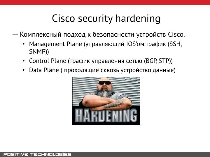 Cisco security hardening