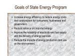 goals of state energy program