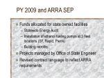 py 2009 and arra sep