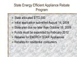 state energy efficient appliance rebate program