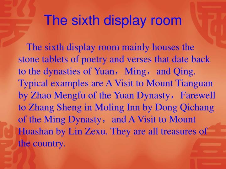 The sixth display room