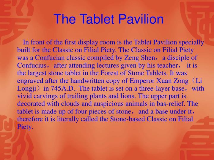 The Tablet Pavilion